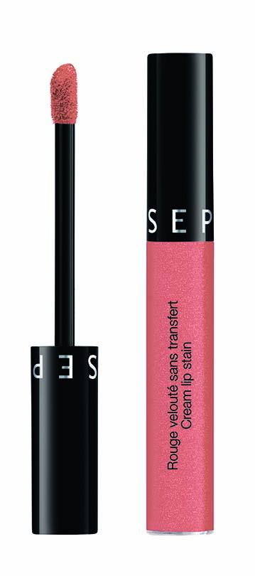 Sephora rouge à lèvres nude gloss